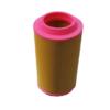 atalas-copco-air-filter-1613740800-for-screw25319237094