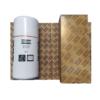 oil-filter-1614727300-compressorkar(1)