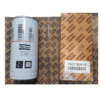 oil-filter-1622783600-compressorkar